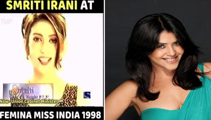 Photo of एकता कपूर को आई स्मृति ईरानी की याद, शेयर किया रैंप वॉक करतीं स्मृति ईरानी का 22 साल पुराना वीडियो