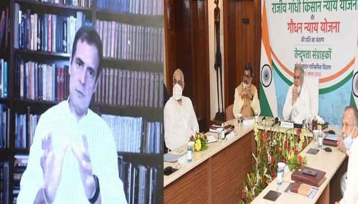 Rajiv-Gandhi-kisan-yojna