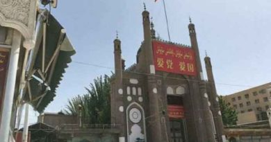 china-Mosque