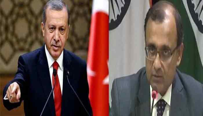 India's-sharp-response-to-Turkish-President's-comment-on-Jammu-and-Kashmir