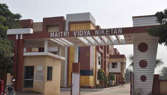 Private-schools-Maitri-School-Bhilai