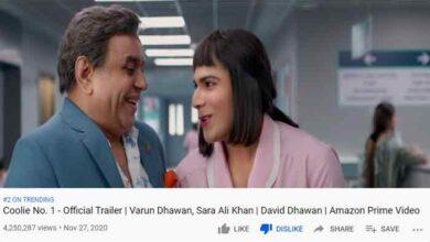 Photo of Coolie No 1 trailer से Dislike का काउंटर हटाया, लोग बोले 'गोविंदा हमारा हीरो था है और रहेगा'