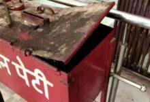 Photo of राजधानी रायपुर में चोरों की मौज !,  मंदिर से दान पेटी ले उड़े चोर