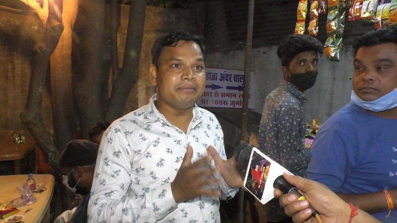 mova wine shop raipur chhattisgarh