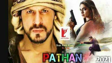 Photo of 'पठान' के लिए शाहरुख फीस नहीं, इस शर्त पर हुए हैं तैयार, जानिये करोड़ में राजी हुए हैं दीपिका और जॉन इब्राहिम ?