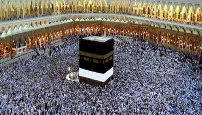 2076-applications-for-Haj-pilgrimage-in-Madhya-Pradesh-up-to-Rs-3-lakh-will-be-spent-on-each-person