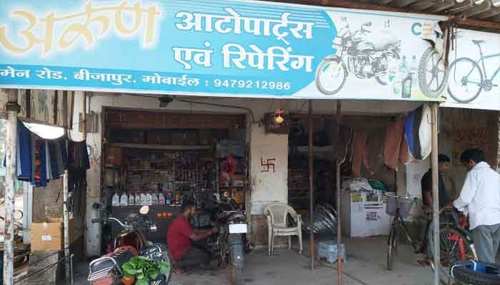 Bijapur: Ravi Shankar made auto repair workshop a means of living