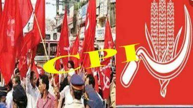 Photo of कांग्रेस की चुनावी घोषणा पूरा नहीं हुआ तो सीपीआई करेगी आंदोलन