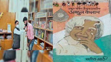 Photo of पूर्व राष्ट्रपति कलाम का पोट्रेट, इंडिया बुक ऑफ रिकॉर्डमें शामिल, 5 क्विंटल अनाज से 1500 वर्गफीट में बनाया पोट्रेट