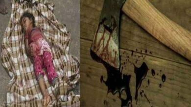 Photo of मासूम सी बच्ची की कुल्हाड़ी से कर दी हत्या