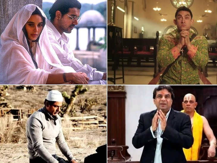 bollywood film on dark side of religion 1607692675