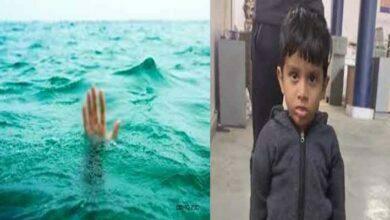 Photo of पिकनिक स्पाट डूमरडीह  में आठ साल की बच्ची की डूबने से मौत
