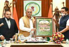 Photo of आज CM भूपेश बघेल ने छत्तीसगढ़ रीजनल साइंस सेंटर द्वारा निर्मित पोस्टर का किया विमोचन