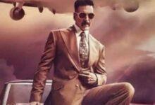 Photo of बॉलीवुड एक्टर अक्षय कुमार की 'बेल बॉटम' की रिलीज पोस्टपोन, एक्टर की फिल्म सूर्यवंशी बनी वजह
