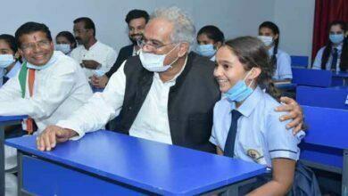 Photo of आज मुख्यमंत्री भूपेश कांकेर दौरे पर, कृषक छात्रावास, ब्वॉयज हॉस्टल और धान्य प्रोसेसिंग यूनिट का लोकार्पण