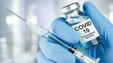 Photo of जिले में कोविड-19 के टीकाकरण  के लिए बनाये गये 24 कोल्ड चेन स्टोर,  टीकाकरण तैयारी शुरू