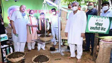 Photo of सीएम भूपेश बघेल ने गोबर योजना का लाभ उठाने का आह्वान किया, इसे रोजगार का जरिया बनाने की ओर किया इशारा ?