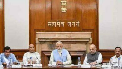 Photo of आज नरेंद्र मोदी की अध्यक्षता में केंद्रीय कैबिनेट की बैठक, दिल्ली की घटना पर चर्चा संभव