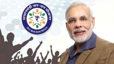 Photo of वित्त मंत्रालय ने कहा- प्रधानमंत्री जन धन योजना से 41 करोड़ से अधिक लोग हुए लाभान्वित