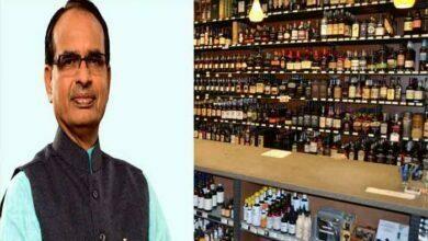 Photo of मध्यप्रदेश में बढ़ेंगी शराब की नई  दुकानें, मुख्यमंत्री शिवराज ने कहा था- अभी फिलहाल कोई निर्णय नहीं लिया