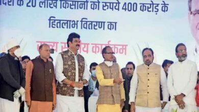 Photo of मुख्यमंत्री शिवराज- खसरे की नकल, बैंक नोड्यूज घर बैठे मिलेंगे, समर्थन मूल्य पर चना, सरसों भी