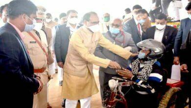 Photo of मुख्यमंत्री शिवराज सिंह – प्रदेश में दिव्यांगजनों के जीवन में बेहतरी लाने में कोई कमी नहीं छोड़ी जायेगी