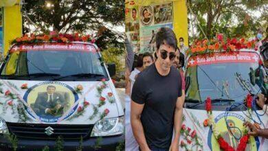 Photo of हैदराबाद में सोनू सूद के नाम पर शुरू हुई एम्बुलेंस सर्विस, जानिये पुरी खबर