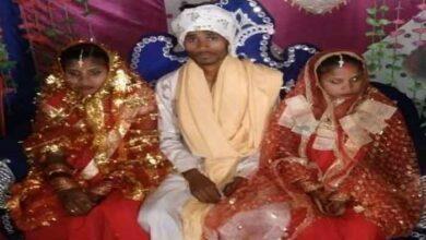 Photo of अनोखी शादी, दो लड़कियों से हुआ प्यार, एक ही मंडप में दूल्हे ने की दोनों से शादी