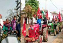 Photo of छत्तीसगढ़ के कई शहरों में ट्रैक्टर परेड हुई, किसान-मजदूर संगठनों ने किया किसान आंदोलन का समर्थन