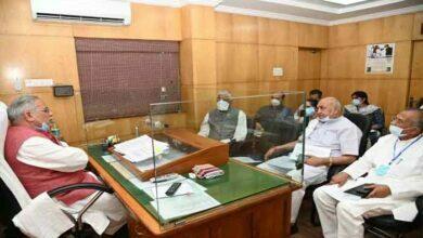 Photo of मुख्यमंत्री बघेल ने प्रदेश में दिए नये निर्देश