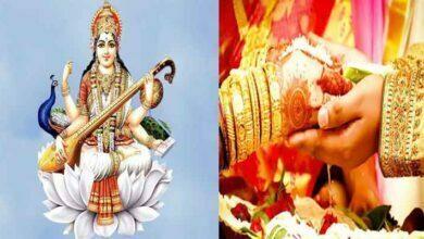 Photo of बसत पंचमी: आज शुभ योग में सरस्वती पूजा, शादी के लिए भी अबूझ मुहूर्त
