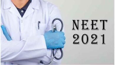 Photo of जानिये कब से शुरू होंगी NEET 2021 की परीक्षा ?