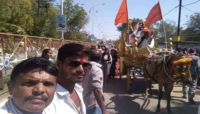 Sant Shiromani Ravidas Jayanti