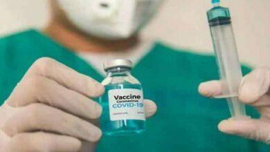 Photo of अधिकारियों/कर्मचारियों को शत प्रतिशत वैक्सीनेशन लगवाना अनिवार्य