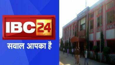 Photo of IBC24 की लेबर कोर्ट में 17 मार्च को पेशी, पीड़ित पत्रकार को मिल चुकी है, झूठे केस में फंसाने और जान से मारने की धमकी