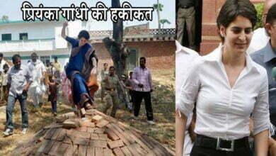 Photo of Priyanka Gandhi के बारे में ये सच शायद ही आप जानते हों