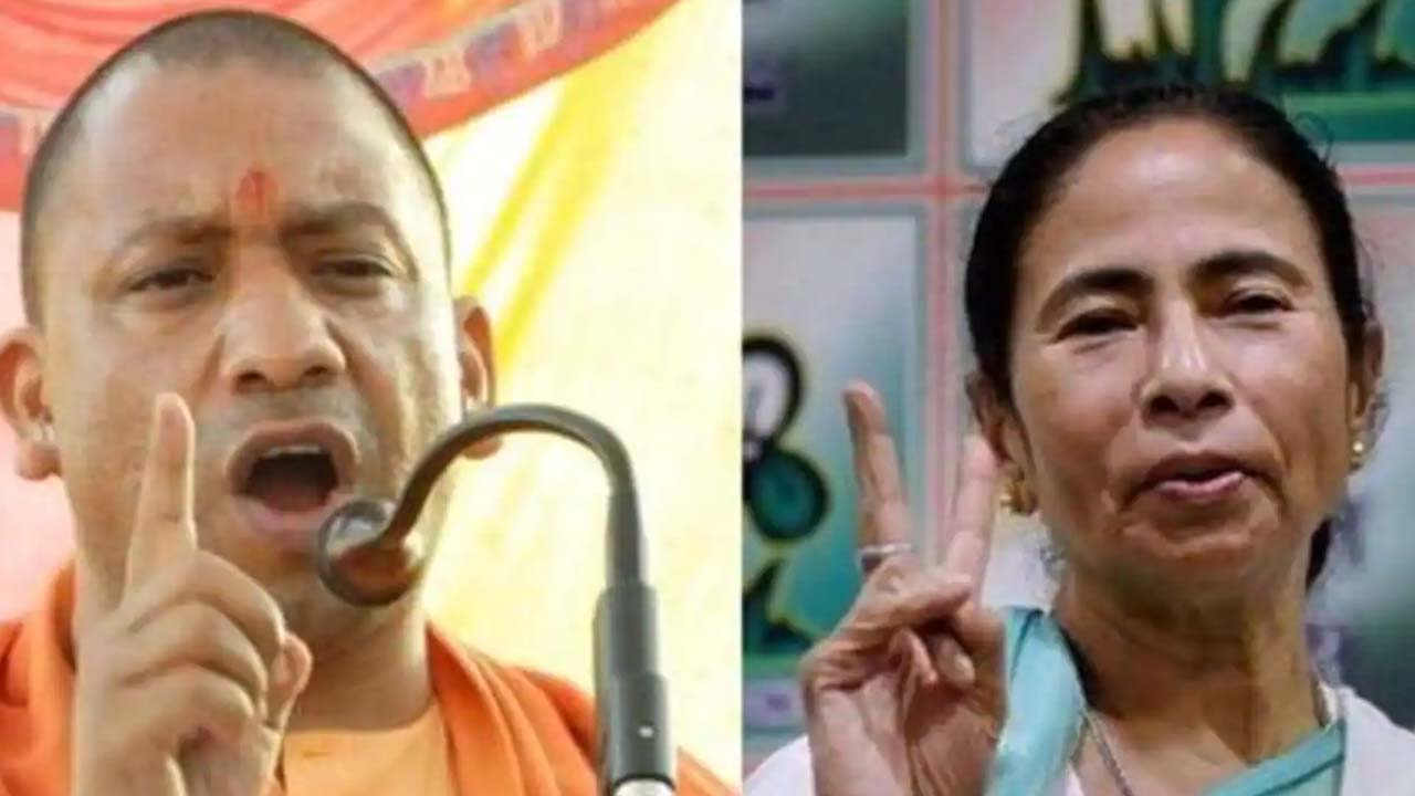 yogi mamta benarjee election