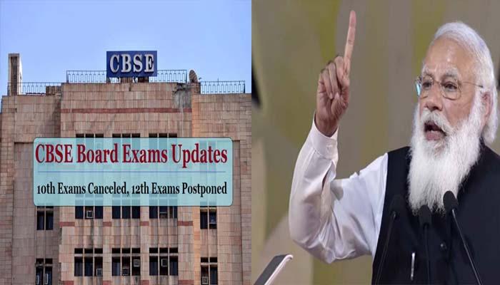 CBSE 10th examinations canceled
