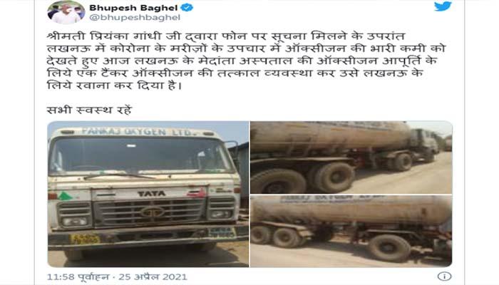 CM Bhupesh Baghel 1