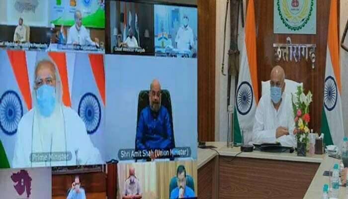 Chhattisgarh Chief Minister said in a meeting with PM Modi