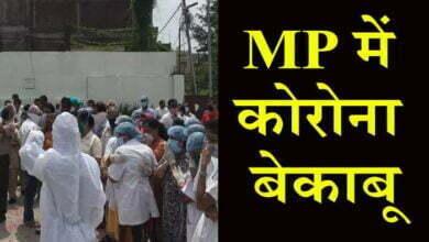 Photo of MP में कोरोना की रफ्तार बेकाबू, अस्पतालों में नए संक्रमितों को भर्ती नहीं कर रहे