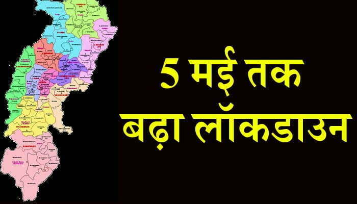 Lockdown in Chhattisgarh