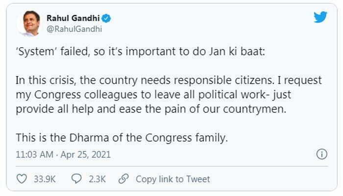 Rahul Gandhi 10