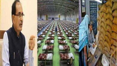 Photo of शिवराज सरकार- इन राज्यों में 2,000 बेड के अस्पताल खोले जाएंगे, तीन महीने तक गरीबों को मिलेगी फ्री राशन