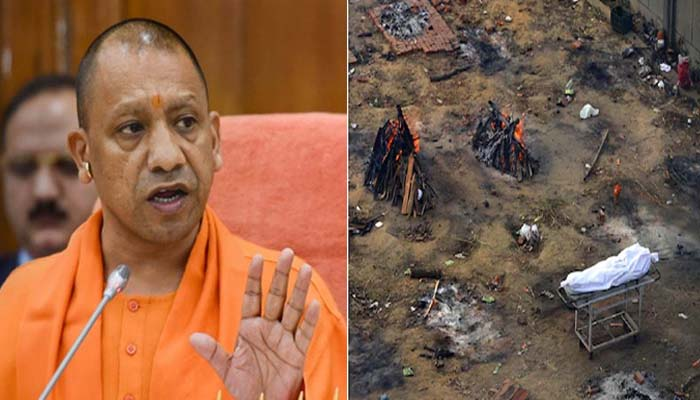UP CM Yogi said - it is necessary to recruit the patient, the last rites of those who die from Corona will be free.