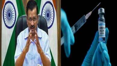 Photo of दिल्ली में 18+वाले लोगों का कोरोना वैक्सीनेशन होगा या नहीं?सीएम केजरीवाल ने दिया ये जवाब
