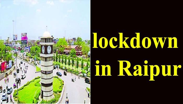 lockdown in Raipur