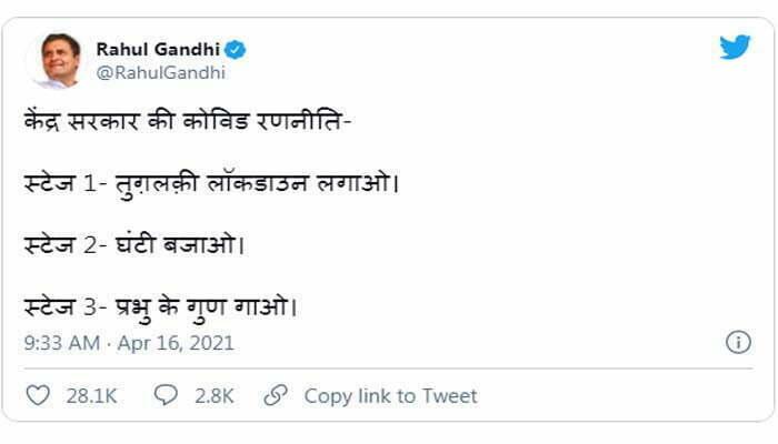 rahul gnadhi 6